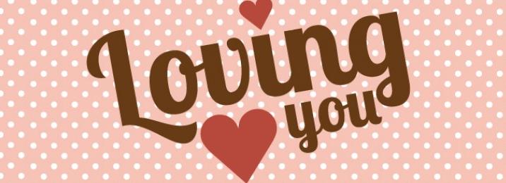 Февруари – месец Любов