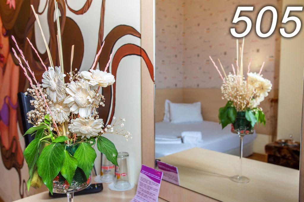 Арт стая 505 в Арт Хотел Симона - гр.София