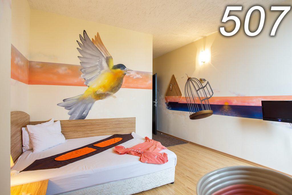 Арт стая 507 в Арт Хотел Симона - гр.София