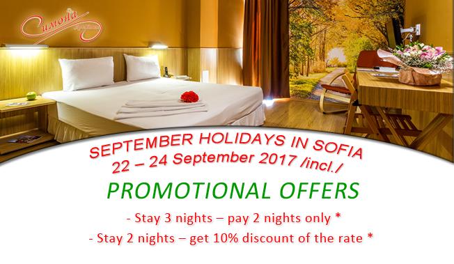 September holidays in Sofia 22 – 24 September 2017