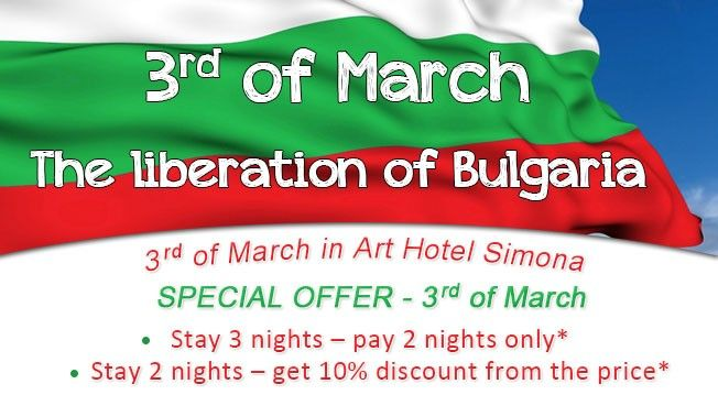 SPECIAL OFFER - 3RD of MARCH at Art Hotel Simona, Sofia