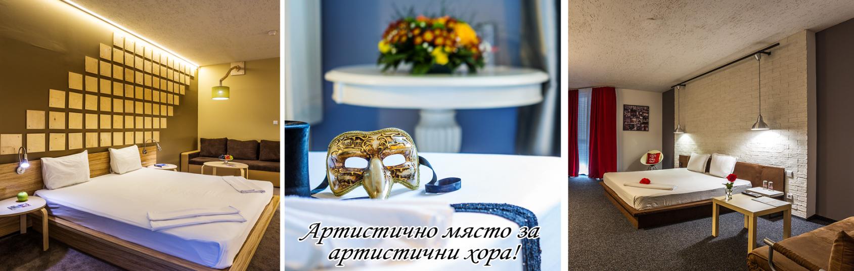 Хотели в София - Арт хотел Симона