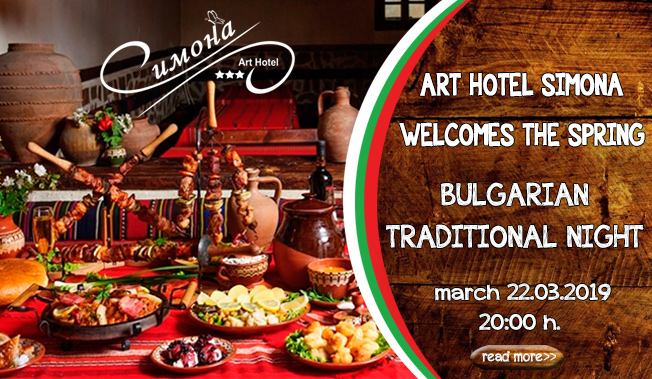 Art Hotel Simona welcomes the Spring with Bulgarian traditional night !