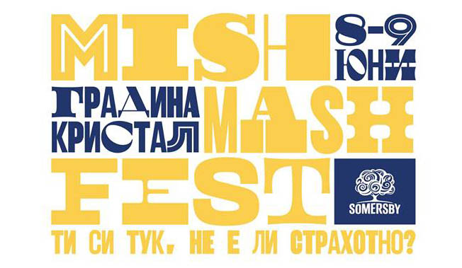 Mish Mash Fest - Summer Edition- 08-09. 06.2019