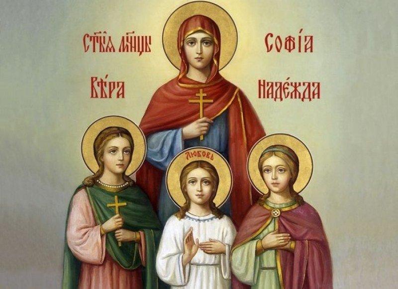 София – олицетворение на мъдростта и саможертвата